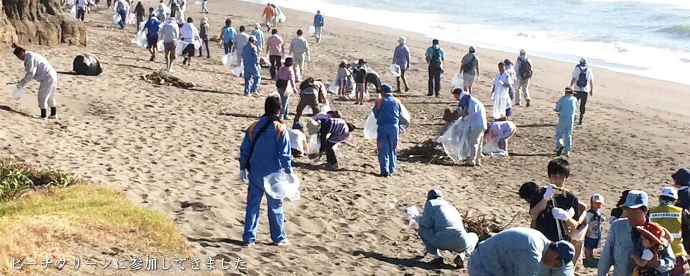 「第16回 石崎浜ビーチクリーン」に参加しました
