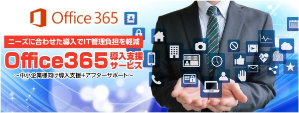 Office365001