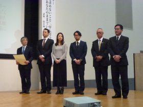 企業表彰式01