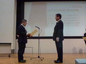 企業表彰式02